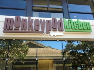 THE MONKYPOD KITCHEN: Great for small receptions
