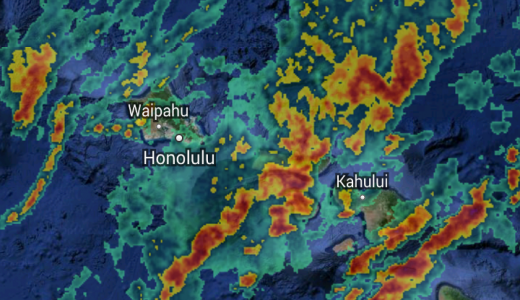 Cold Spell, Snow…in Hawaii?  Rainstorm…For a Couple of Days on 1-2-2015, Yes!