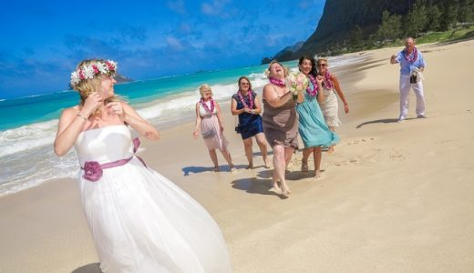 Are you Interested In a Hawaii Wedding?